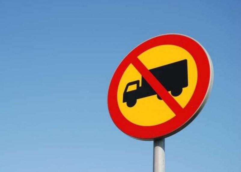 Грузовикам ограничат въезд в Смоленскую область