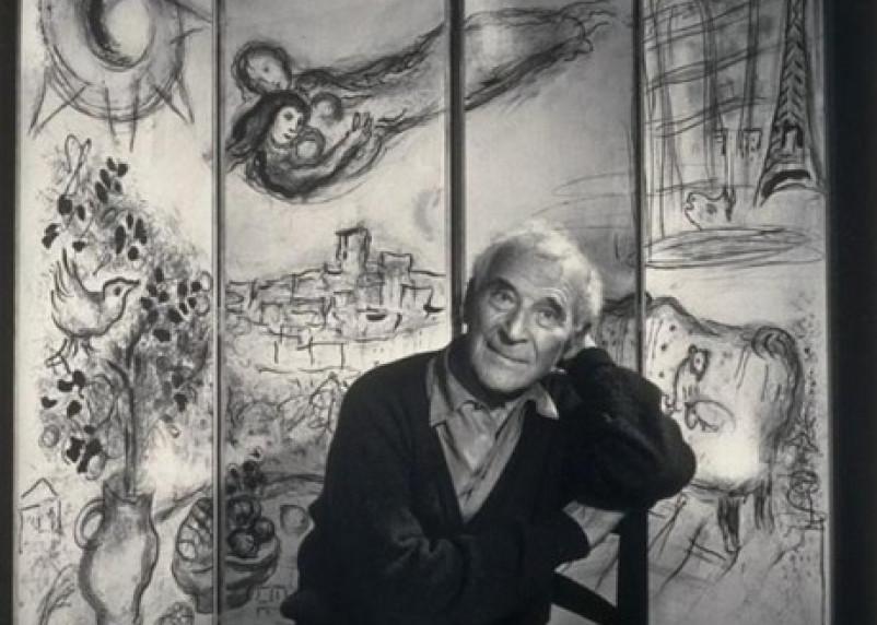 В Смоленске представлены литографии Марка Шагала