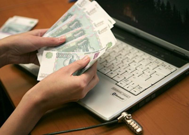 Смолянка обманывала людей, продавая товар через Интернет-магазины