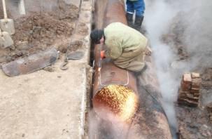 В Смоленске вварили заплатку в поврежденный участок магистрального трубопровода