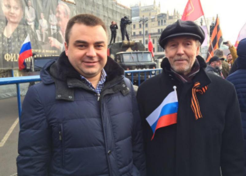 Алексей Казаков дал оценку прошедшему в Москве Антимайдану