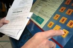 За 2014 год смоляне задолжали около 600 тысяч рублей за услуги ЖКХ