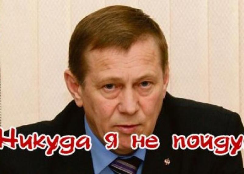 Ярцевский глава Панков отказался покидать рабочее место