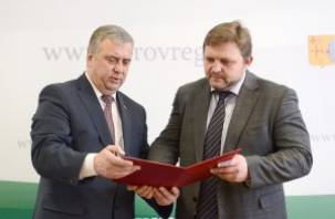 Губернатор Кировской области поддержал инициативу кардымовцев