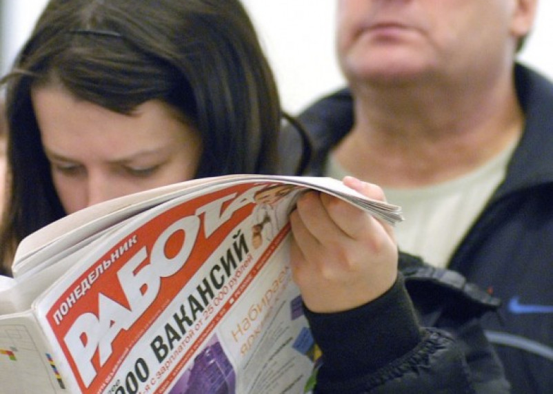 Смоленская область лидирует по уровню безработицы