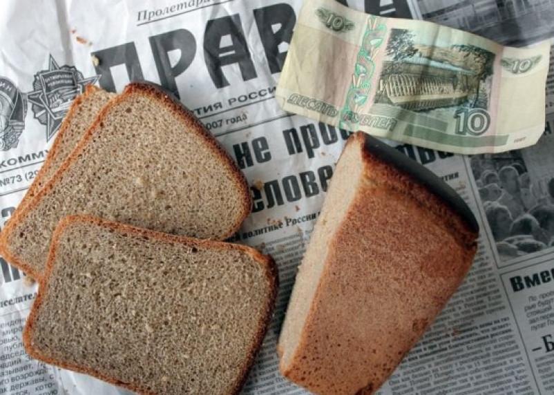 Смоленская область отличилась ростом цен на овощи и хлеб