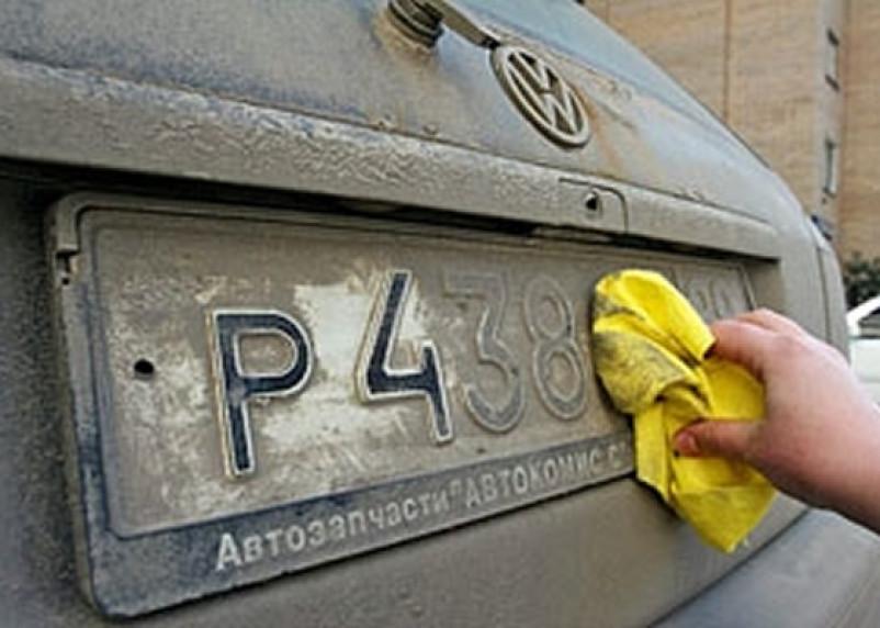 Госавтоинспекция проверит состояние автомобильных номеров смолян