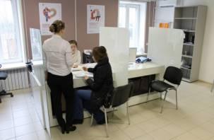 В РФ предложили создать систему «одного окна» в МФЦ для многодетных семей