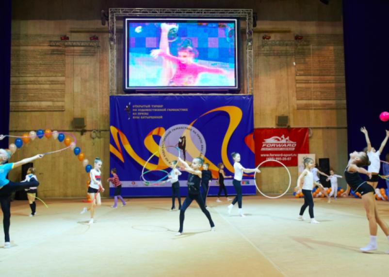 Смоленские спортсменки примут участие в турнире по художественной гимнастике