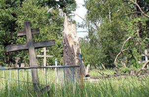 Трудная дорога к кладбищу