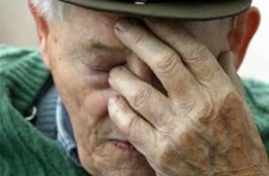 Четверо смолян избивали и грабили брянских стариков