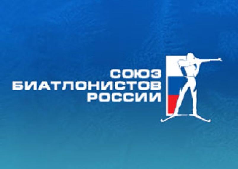 В Смоленске пройдет Всероссийская конференция тренеров