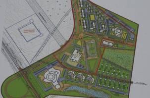 Вместо «микрорайона будущего» под Смоленском создадут «технопарк»