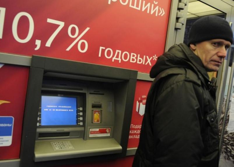 Агентство по страхованию вкладов сообщило об уменьшении недостачи в «Смоленском банке»