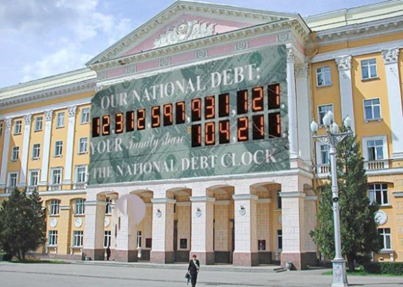 За год госдолг Смоленской области увеличился на 20% и составил 25 млрд рублей