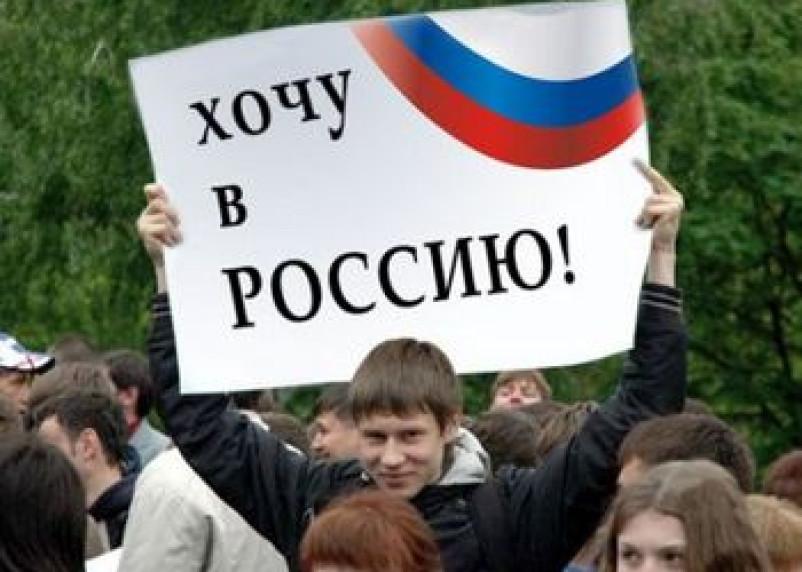 Смоленской области предлагают принимать соотечественников-иностранцев