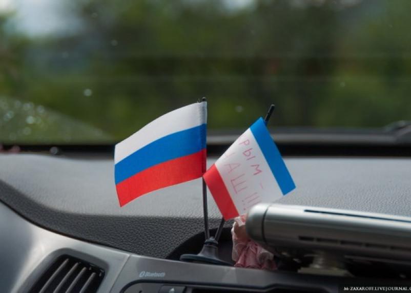 Смоляне выйдут на митинг в честь воссоединения Крыма с Россией