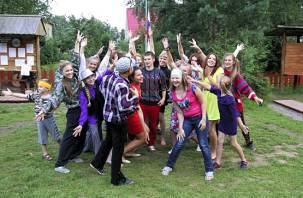 Юным смолянам предлагают записаться на отдых в лагере