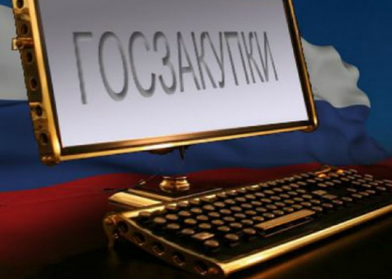 В Смоленской области в восемь раз увеличилось число закупок с единственным поставщиком