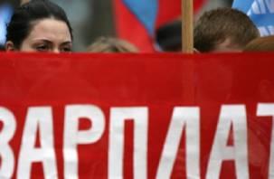 Работодатели должны смолянам 22 млн рублей
