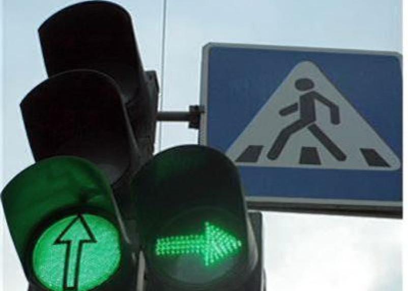 Госавтоинспекция проверит как смоляне реагируют на сигнал светофора