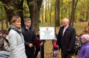 В Смоленской области пройдут «Лесные экспедиции»