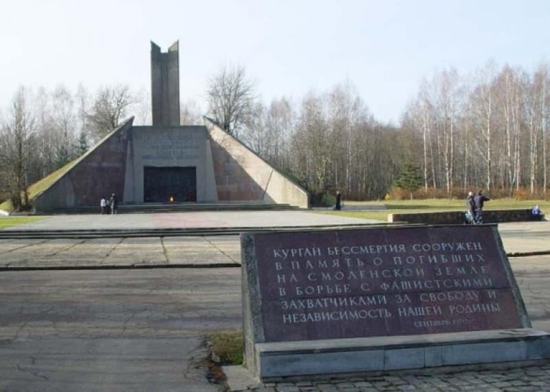 Главный военный мемориал Смоленска приведут в порядок