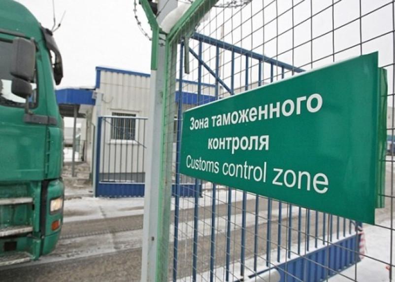 В Смоленске задержана партия наркотиков из Украины
