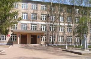 Объявлено о закрытии смоленского филиала МАДИ