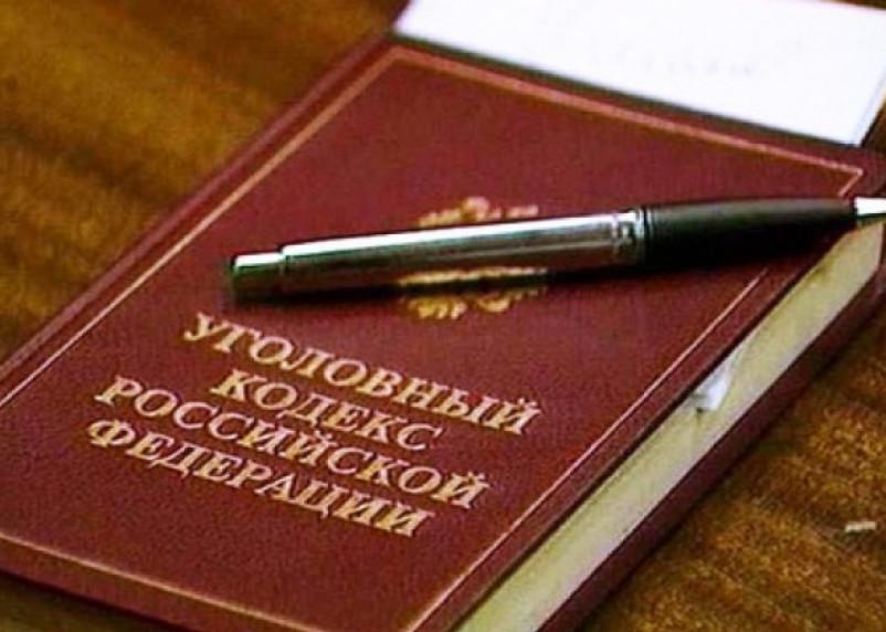 Бывшего главу Духовщинского района будут судить