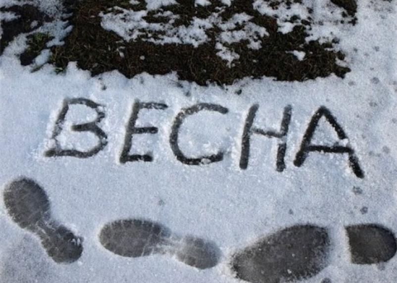Смолян ждет новая порция снега