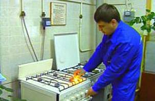 Платежки газовиков на ТО оборудования нарушают закон