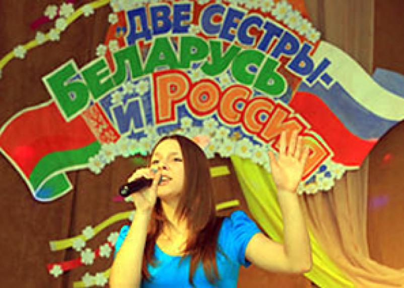 Смоленские дети выступят на песенном конкурсе в Беларуси
