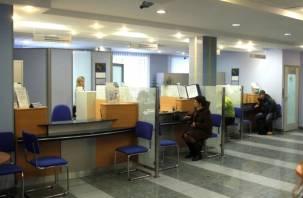 Смоляне больше всех в России боятся брать кредиты в банках