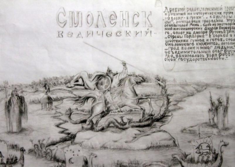В Смоленске работает выставка «Помним и чтим»
