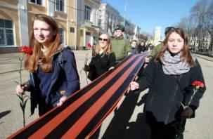 В Смоленске прошел «Марш памяти»