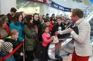 В Смоленске торжественно открыли ТРЦ «Макси»