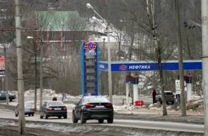 Бензин в Смоленской области дешевле, чем в соседних регионах