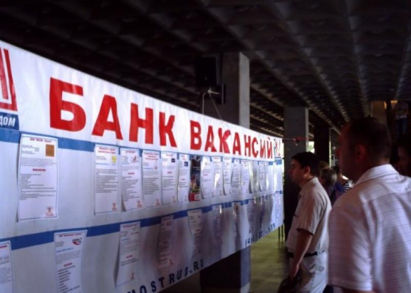 В Смоленской области самый высокий уровень безработицы в ЦФО