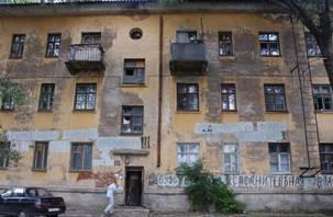 В 2015 году в Смоленской области будет отремонтировано 60 многоквартирных домов