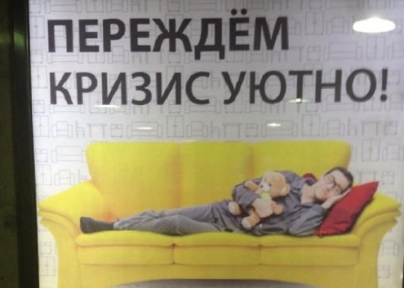 В кризис мэрия Смоленска выделит деньги на семинар о кризисе