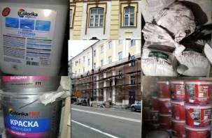 Секреты смоленских фасадов. Часть 2.