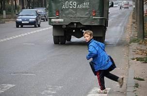 Смоленские школьники под контролем Госавтоинспекции