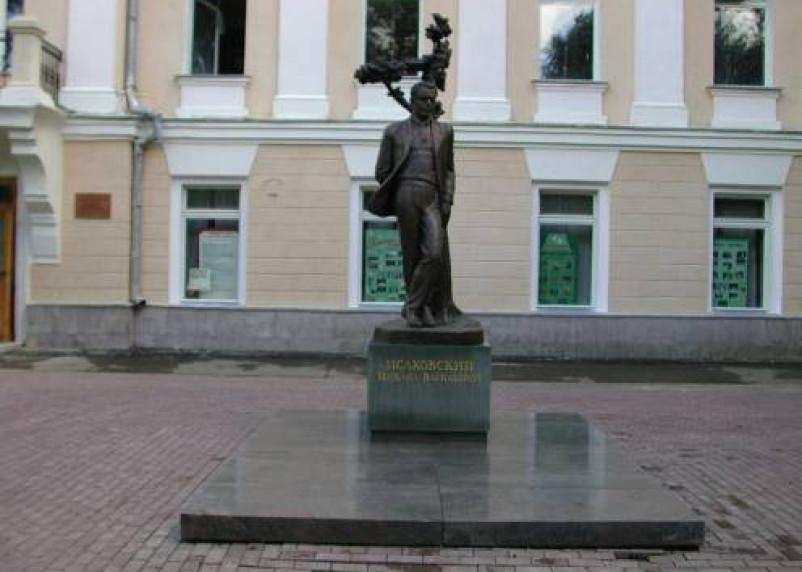 Концерт лирической песни в Смоленске