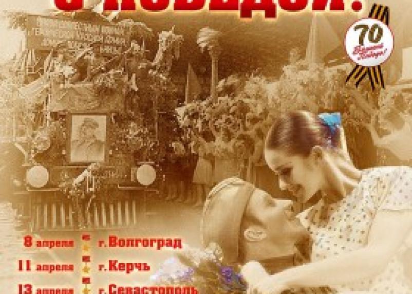 Людмила Чурсина посетит Смоленск