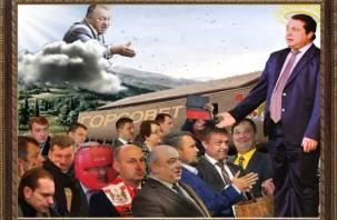 «Ноев ковчег» смоленской политики