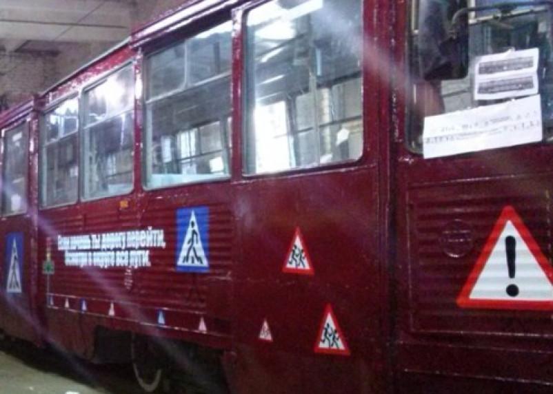 По улицам Смоленска ездит трамвай, обучающий ПДД