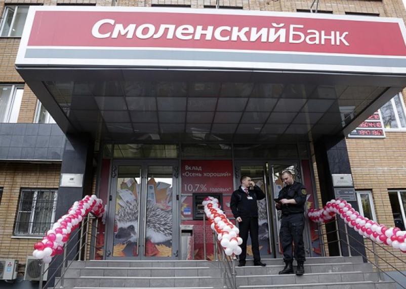 «Смоленский банк» снова под ударом