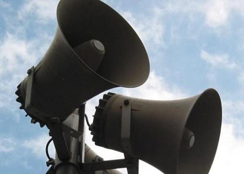 В Смоленске пройдет проверка системы оповещения