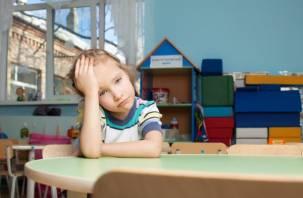 В Смоленской области плата за детские сады одна из самых высоких